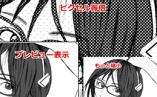 f:id:yoshino_kimiharu:20170607115856j:plain