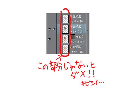 f:id:yoshino_kimiharu:20170608004544j:plain