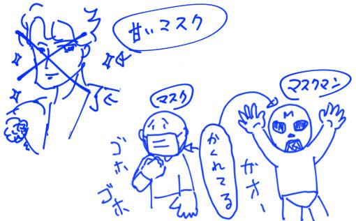 f:id:yoshino_kimiharu:20170608135727j:plain