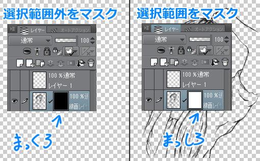 f:id:yoshino_kimiharu:20170608152723j:plain