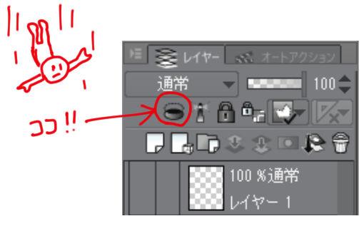 f:id:yoshino_kimiharu:20170608225713j:plain