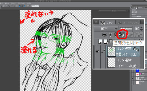 f:id:yoshino_kimiharu:20170609104433j:plain