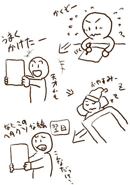 f:id:yoshino_kimiharu:20170615105435j:plain