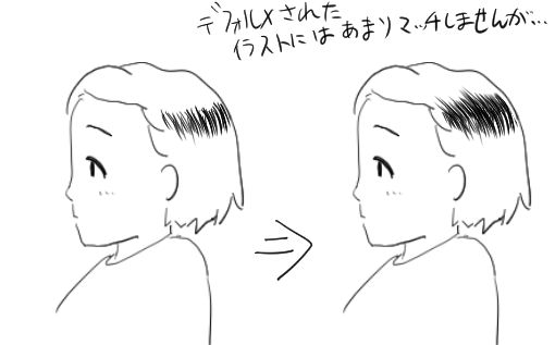 f:id:yoshino_kimiharu:20170618134338j:plain