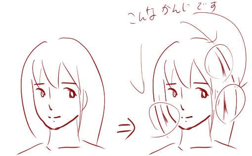 f:id:yoshino_kimiharu:20170618145610j:plain