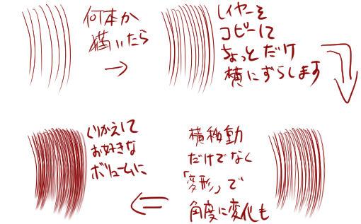 f:id:yoshino_kimiharu:20170618151328j:plain