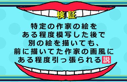 f:id:yoshino_kimiharu:20170624010018j:plain