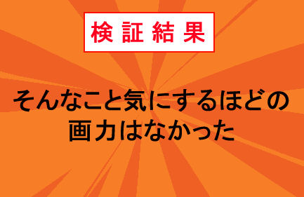 f:id:yoshino_kimiharu:20170624010221j:plain
