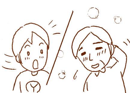 f:id:yoshino_kimiharu:20170630195242j:plain