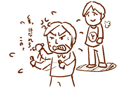 f:id:yoshino_kimiharu:20170630231120j:plain