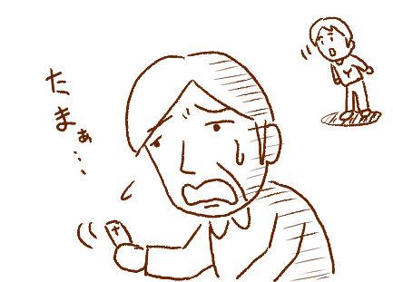f:id:yoshino_kimiharu:20170702150735j:plain