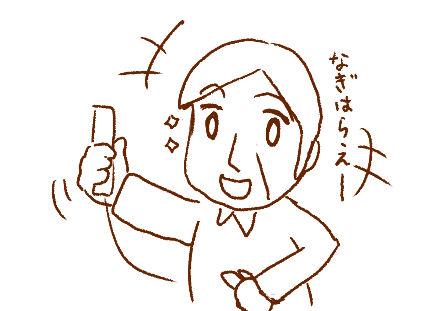f:id:yoshino_kimiharu:20170704150215j:plain