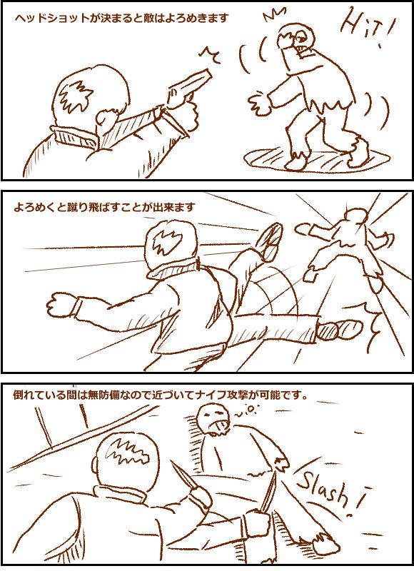 f:id:yoshino_kimiharu:20170704160926j:plain