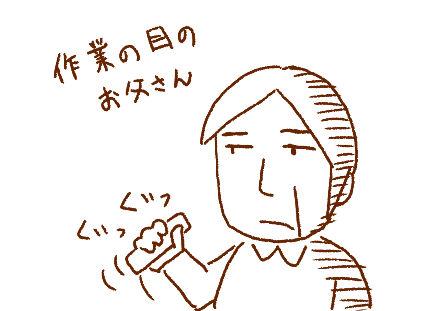 f:id:yoshino_kimiharu:20170704161556j:plain