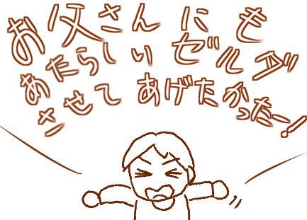 f:id:yoshino_kimiharu:20170704165003j:plain