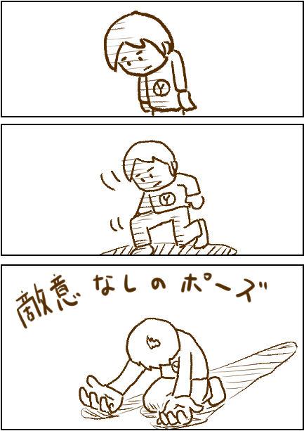 f:id:yoshino_kimiharu:20170707145841j:plain