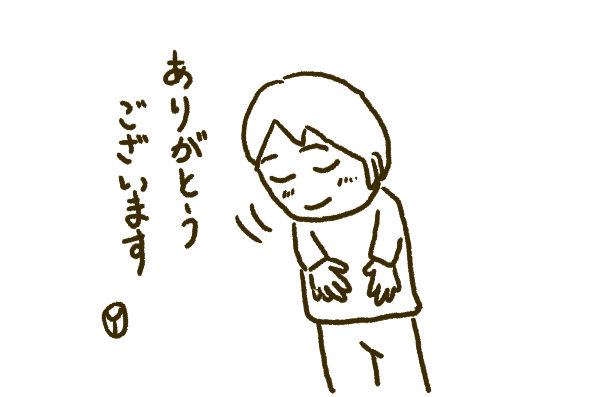 f:id:yoshino_kimiharu:20170710141201j:plain
