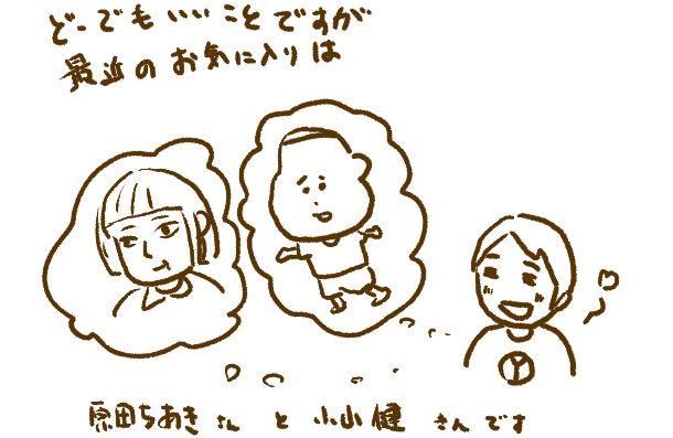 f:id:yoshino_kimiharu:20170715221250j:plain