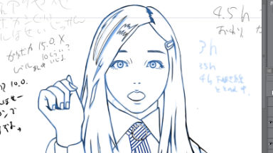 f:id:yoshino_kimiharu:20170717140511j:plain