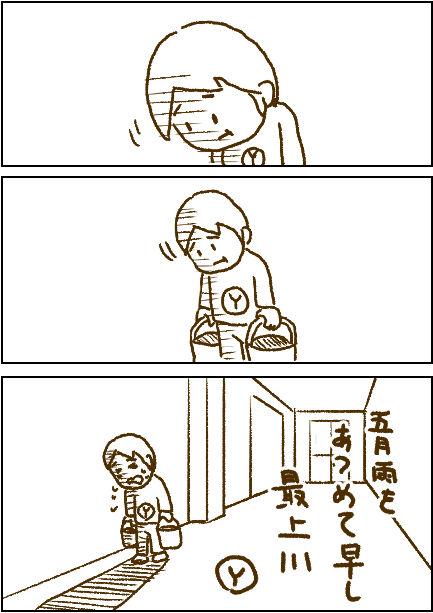 f:id:yoshino_kimiharu:20170717183522j:plain