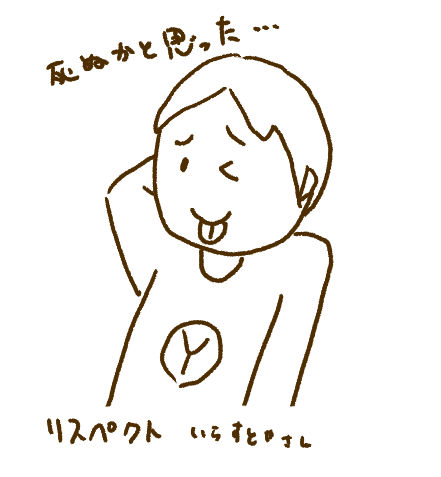 f:id:yoshino_kimiharu:20170723141734j:plain