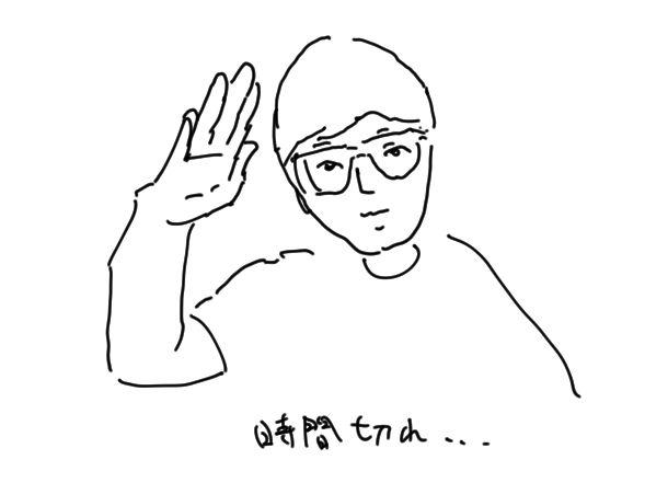 f:id:yoshino_kimiharu:20170723142112j:plain