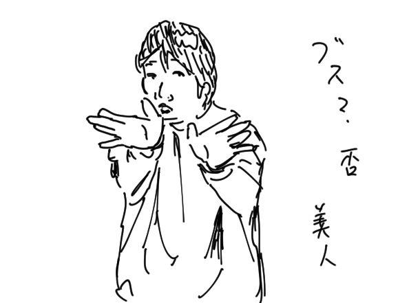 f:id:yoshino_kimiharu:20170726085521j:plain