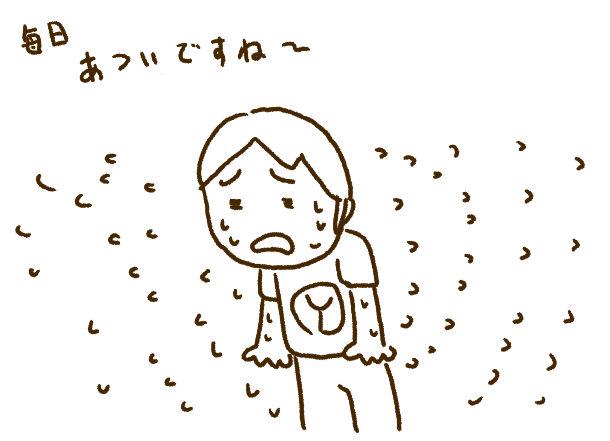 f:id:yoshino_kimiharu:20170727155322j:plain