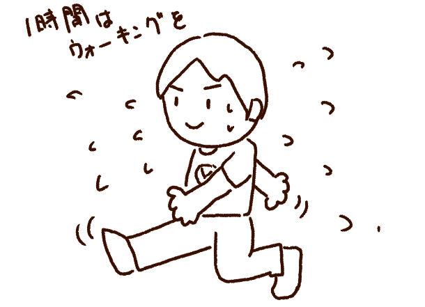 f:id:yoshino_kimiharu:20170728155419j:plain