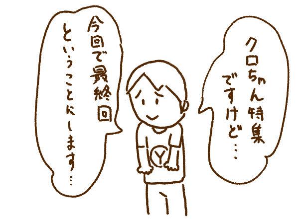 f:id:yoshino_kimiharu:20170801221545j:plain