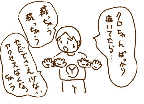 f:id:yoshino_kimiharu:20170801223258j:plain