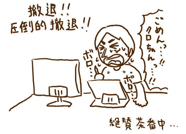 f:id:yoshino_kimiharu:20170801225356j:plain