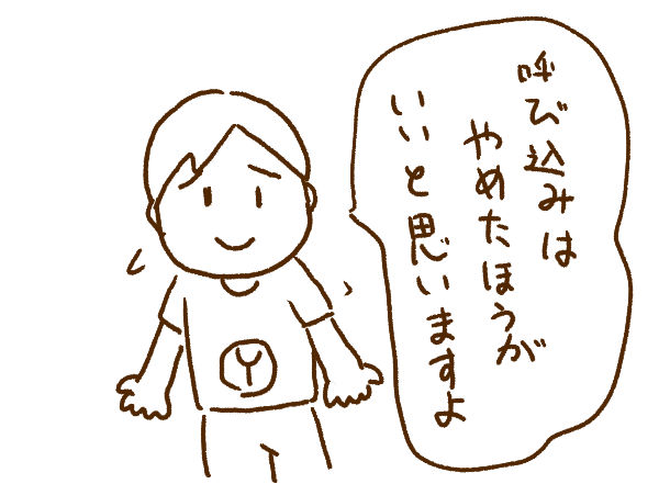 f:id:yoshino_kimiharu:20170802141720j:plain