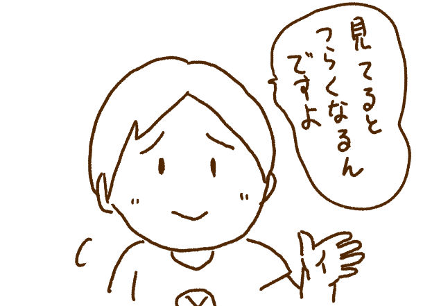 f:id:yoshino_kimiharu:20170802142221j:plain