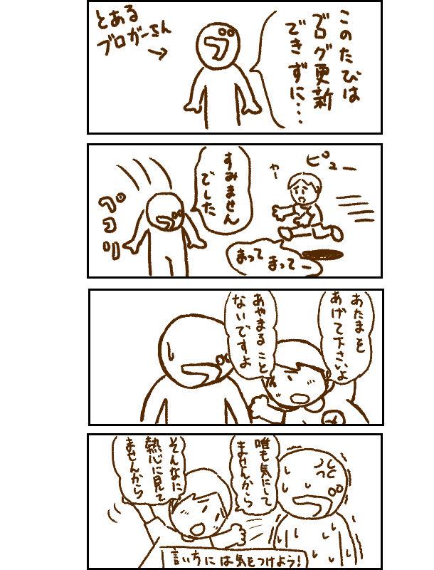 f:id:yoshino_kimiharu:20170803153734j:plain