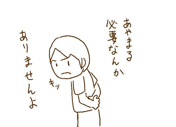 f:id:yoshino_kimiharu:20170803155609j:plain