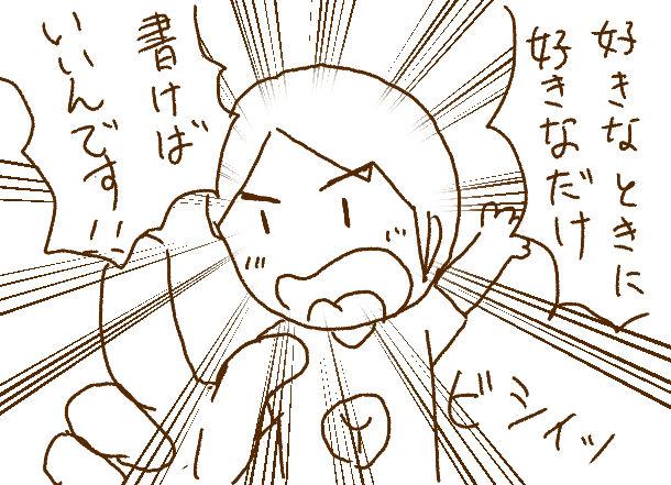 f:id:yoshino_kimiharu:20170803160632j:plain