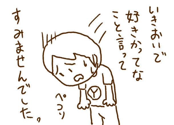 f:id:yoshino_kimiharu:20170803161459j:plain