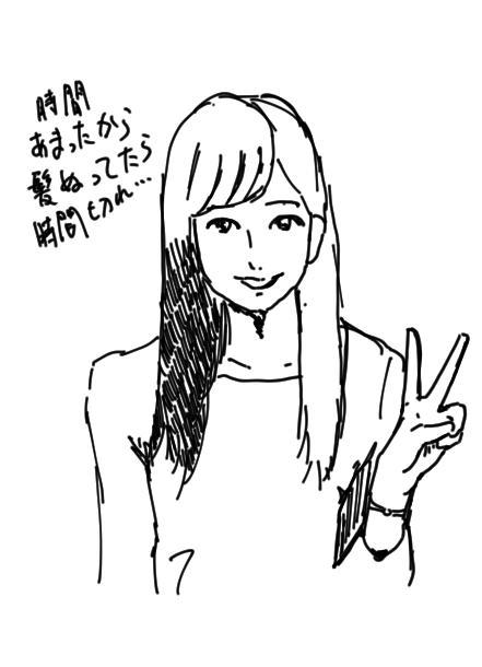 f:id:yoshino_kimiharu:20170805110821j:plain