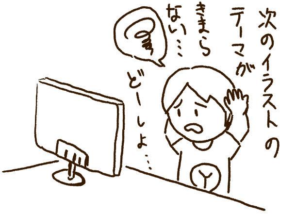 f:id:yoshino_kimiharu:20170805112533j:plain