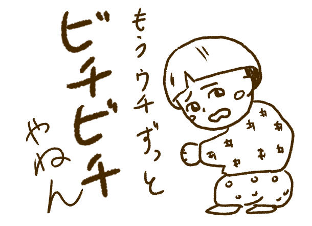 f:id:yoshino_kimiharu:20170807085850j:plain