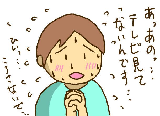 f:id:yoshino_kimiharu:20170807095133j:plain