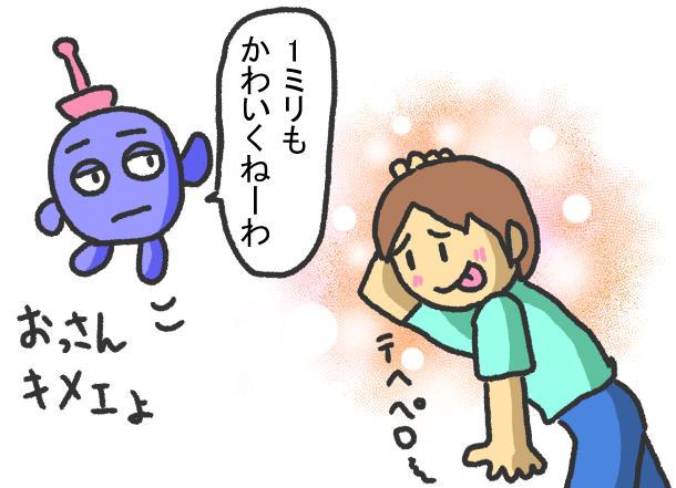 f:id:yoshino_kimiharu:20170807230753j:plain