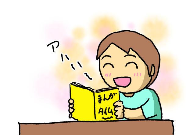 f:id:yoshino_kimiharu:20170812125803j:plain