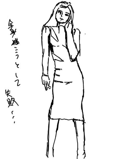 f:id:yoshino_kimiharu:20170813121115j:plain