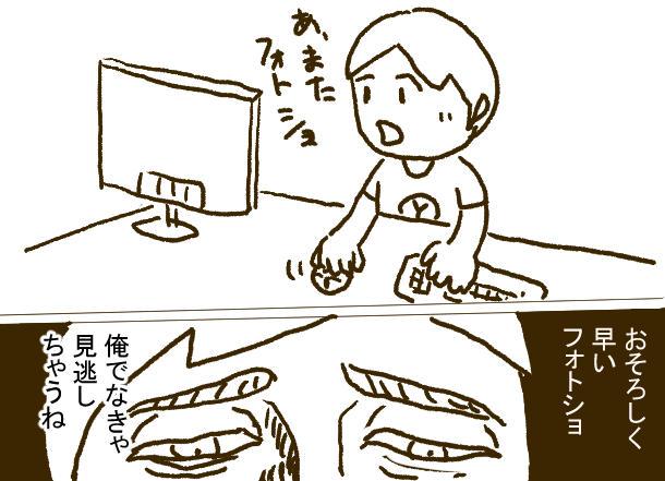 f:id:yoshino_kimiharu:20170813123304j:plain