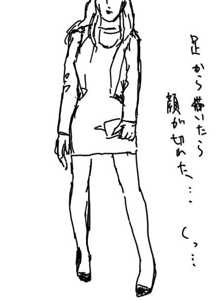 f:id:yoshino_kimiharu:20170813211427j:plain