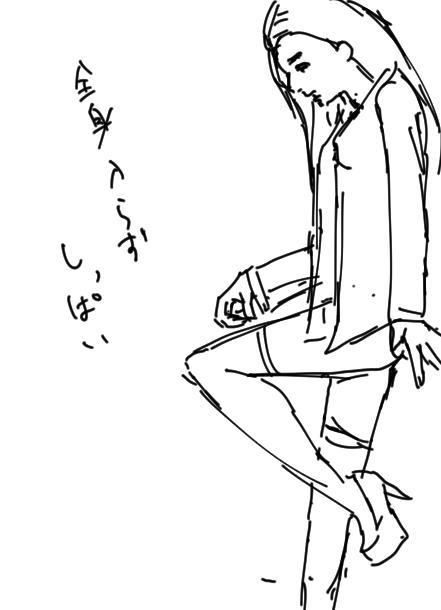 f:id:yoshino_kimiharu:20170813211523j:plain