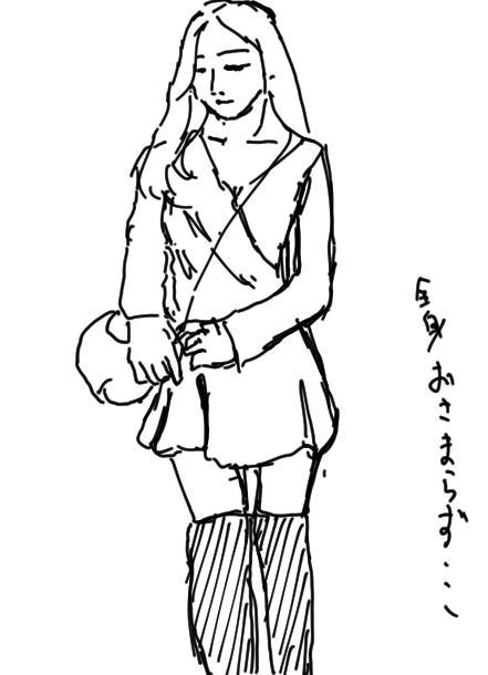 f:id:yoshino_kimiharu:20170816154319j:plain