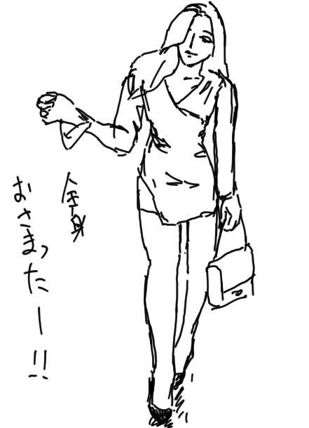 f:id:yoshino_kimiharu:20170816154453j:plain